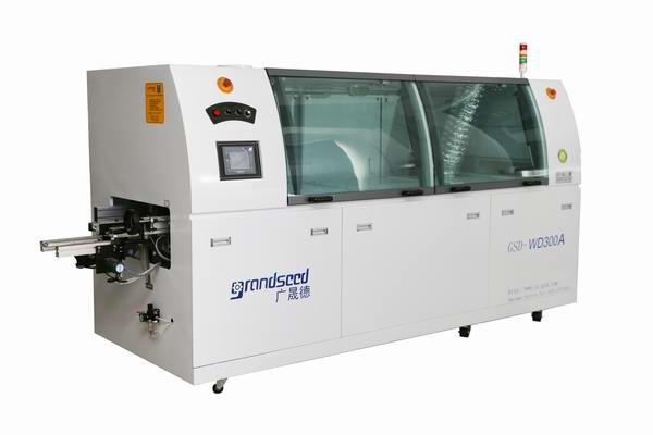 WD300A全自动浸焊机