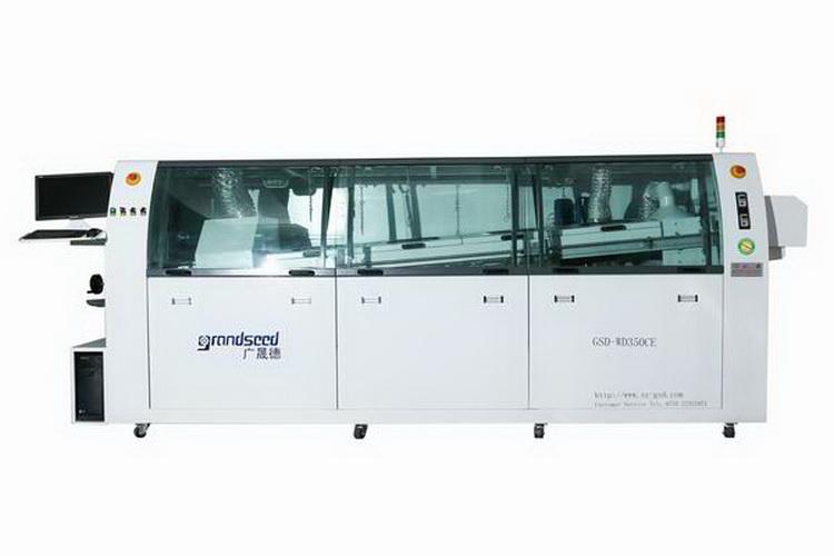 大型全自动节能天易娱乐GSD-WD350CE